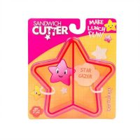Sandwich Cutter Star